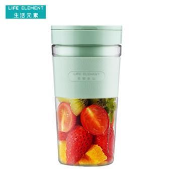 生活元素(LIFE ELEMENT)便携手持榨汁机果汁杯可插吸管(绿色)
