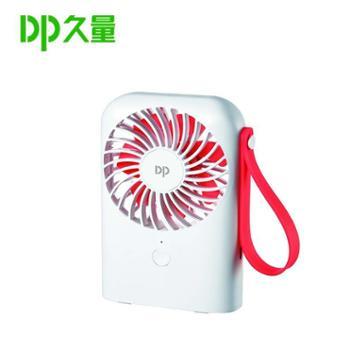 【久量】充电式便携USB小电风扇DP-0202