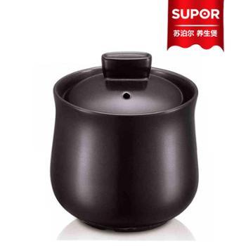 Supor/苏泊尔 【TB07A1】0.7升 陶瓷炖锅