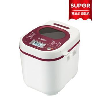 Supor/苏泊尔 【MS20Z17】 家用面包机 全自动 多功能面包机酸奶机蛋糕