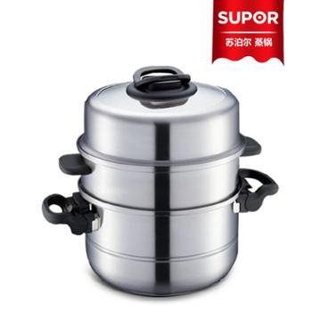 Supor/苏泊尔【SZ26T1】26厘米 三层不锈钢蒸锅