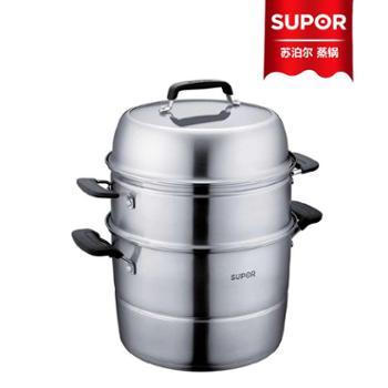 Supor/苏泊尔 【SZ26E1】26厘米 304不锈钢复底蒸锅