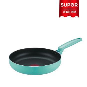 Supor/苏泊尔 【EJ24GP01-B】24厘米 火红点平底不粘锅