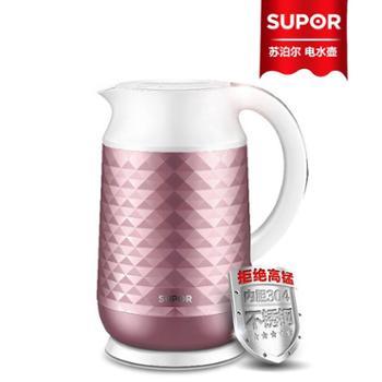 Supor/苏泊尔 【SWF17E11A】1.7升 电子调温电水壶