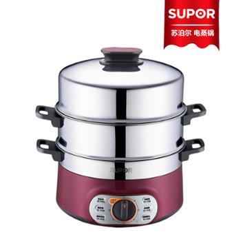 Supor/苏泊尔 【ZN28YK7-150】10升 电蒸锅