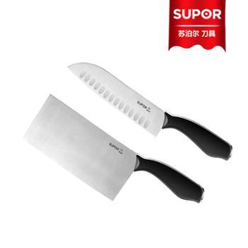 Supor/苏泊尔 【T0752】游刃系列Ⅱ2件套刀具