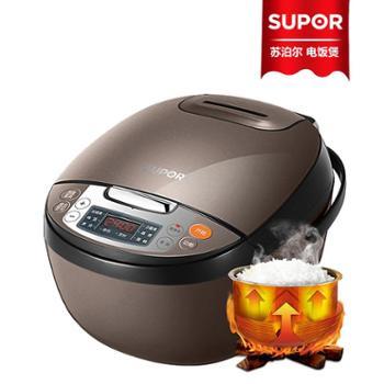 Supor/苏泊尔 【CFXB40FC29D-75】4升 微压烹饪家用智能电饭煲 (同时满足3-5人使用饭量)