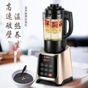 苏泊尔破壁机【JP57-800】 婴儿辅食料理机多功能家用加热全自动搅拌机