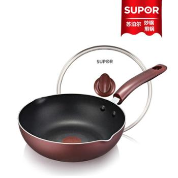 Supor/苏泊尔 【PJ28R4】28厘米 火红点炒锅