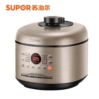 Supor/苏泊尔 【SY-50FC02】电压力锅