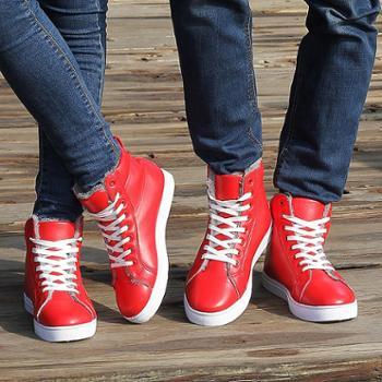 英菲米兰加棉情侣鞋秋冬高帮鞋潮流韩版街舞棉鞋情侣小白鞋男女鞋运动鞋SR-363
