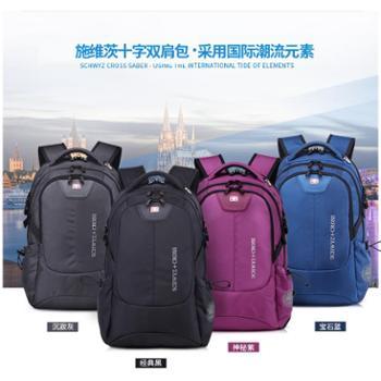 瑞士军刀双肩包男士背包休闲商务电脑包女韩版高中学生书包旅行包1407