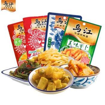 乌江涪陵榨菜脆口组合美味萝卜鲜香海带丝4味清淡榨菜下饭咸菜