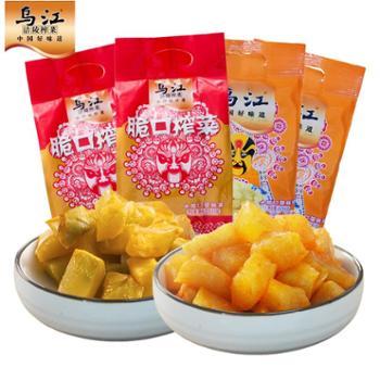 榨菜乌江涪陵榨菜小脆口2味组合60袋约1320g下饭菜咸菜