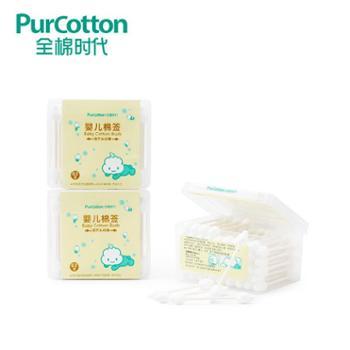 全棉时代婴幼儿棉签棉棒葫芦形63支/盒3盒