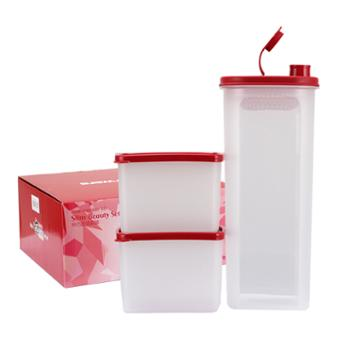 特百惠 2L纤巧壶实惠套装 冷藏储藏食物制备保鲜盒组合3件套