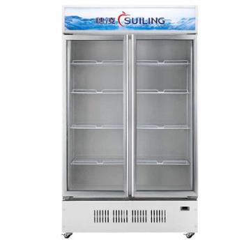 穗凌(SUILING) LG4-700M2/W 700升 商用展示柜