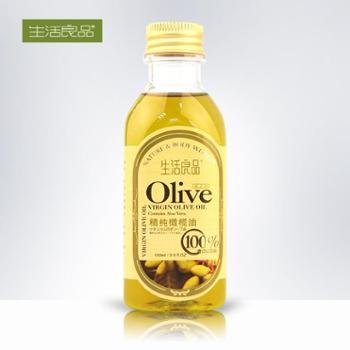 生活良品精纯橄榄油100ml