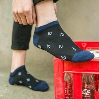 哈伊费舍短袜子 此商品仅供福州城南支行属于线下o2o产品,在线下单概不发货!每人限拍一件,多拍误拍概不发货!