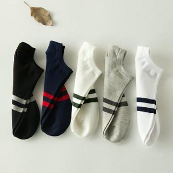 5双装 哈伊费舍男士全棉两条杠短袜子