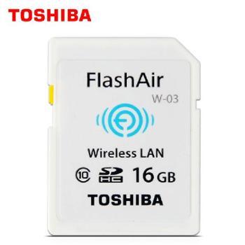 TOSHIBA/东芝16GB SD卡 FlashAir无线局域网嵌入式SDHC存储卡Class10 东芝16GB WIFI卡