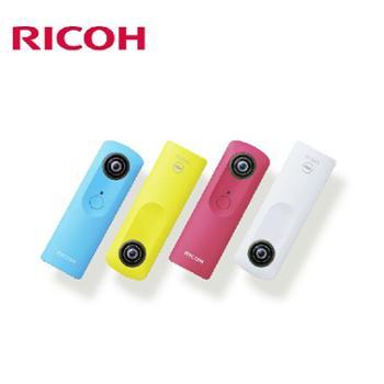 Ricoh/理光theta360度摄像数码相机全天候视频自拍神器 旅游出行必备神器 正品行货 全国联保