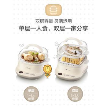 小熊电蒸锅多功能家用小型双层蒸汽锅早餐机大容量自动断电蒸笼