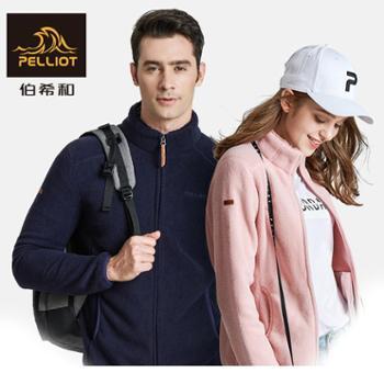伯希和户外抓绒衣男女开衫显瘦运动外套加厚保暖透气摇粒绒上衣