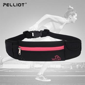 伯希和户外跑步手机腰包运动包男女多功能包