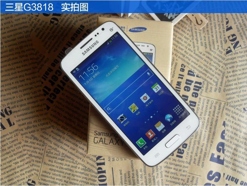 三星G3818 Samsung 三星 sm g3818 四核 单卡智能安卓手机