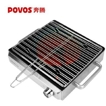 Povos/奔腾 黑晶0辐射不挑锅 聚能电陶炉 正品特价包邮
