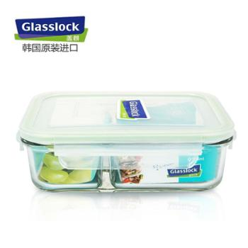 CHEFTOPFGlasslock韩国进口带分隔耐热玻璃饭盒微波炉便当保鲜盒670mlMCRK-067天蓝i670ML