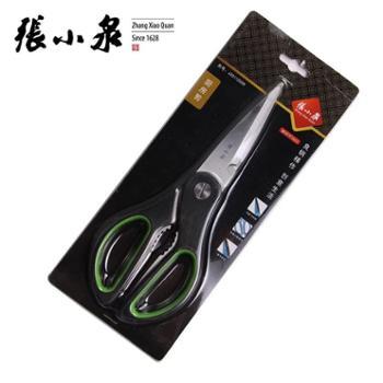 张小泉剪刀不锈钢厨房多功能剪刀强力鸡骨剪鱼锋利耐用大剪刀