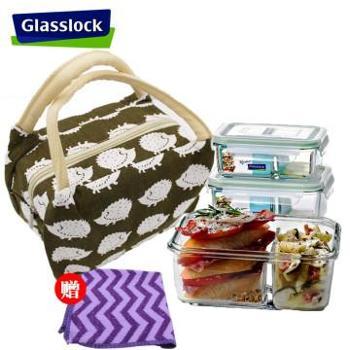 GlassLock分隔玻璃饭盒保鲜盒大分隔2件套大饭量-1000ml-天蓝色