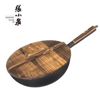 张小泉 汤锅 煎锅 炒锅 一锅多用老铁锅
