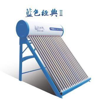 旺普太阳能蓝的经典系列