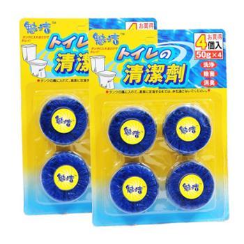 魅洁蓝泡泡洁厕宝马桶清洁剂4粒*2板
