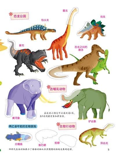 全8册 婴幼儿手工贴画 贴纸书16开宝宝幼儿童贴纸书本2 3岁4 5岁5