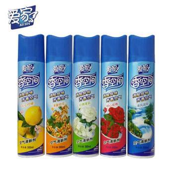 爱家空间空气清新剂 多种香型 300ml