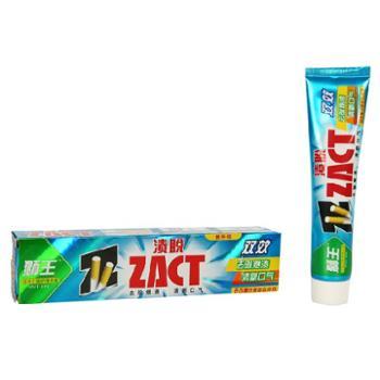 狮王渍脱双效牙膏 150g 美白去牙渍