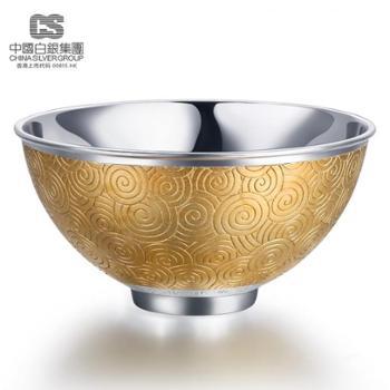中国白银集团 足银镀金银碗 吉祥如意镀金碗 祥云花纹银碗 宝宝银碗