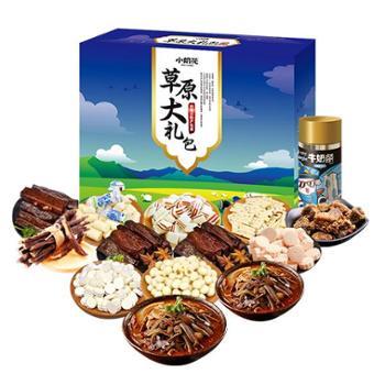 小奶花奶酪零食牛肉干特产内蒙古草原礼盒14袋