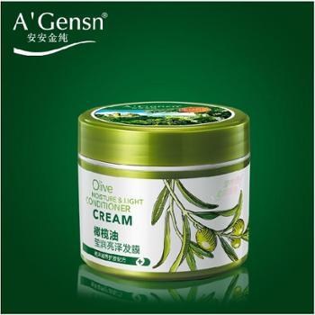 安安金纯橄榄油莹润亮泽发膜300ml免蒸染烫护发营养倒膜正品