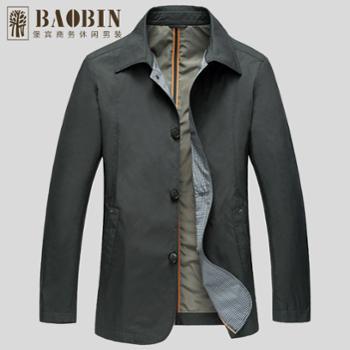 堡宾BAOBIN新款男装男士翻领净色风衣夹克两色可选163110121
