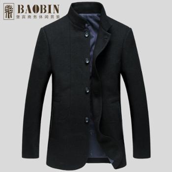 堡宾BAOBIN秋冬新款男士商务休闲时尚毛呢大衣164331081