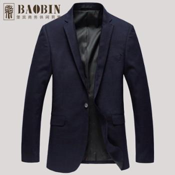 堡宾BAOBIN暗红格纹男士深色单西173710061