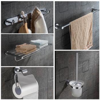 KEDAH 锌合金毛巾架浴室五金挂件套装 卫生间防锈防腐置物架 5件套KL82Z