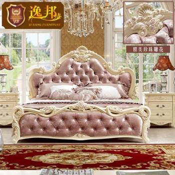 全实木床奢华欧式床法式床纯实木双人床1.51.8米卧室婚床大床