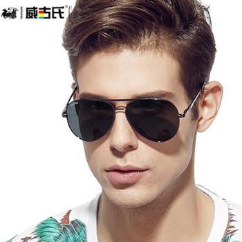 威古氏偏光太阳镜男司机镜2016新款飞行员墨镜男士蛤蟆镜近视眼镜