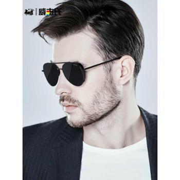 威古氏男士墨镜新款开车个性太阳镜男潮人偏光墨镜蛤蟆帅眼镜
